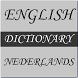 English To Dutch Dictionary by Caliber Apps