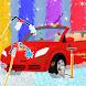 Car Wash Salon and Repair by LD Games Studio