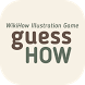 Guess the WikiHow : GuessHow by DieBackStudios