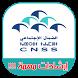 Ma CNSS - الصندوق الوطني للضمان الإجتماعي by AwelApp