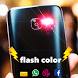 Color Flash light on call by Buellover
