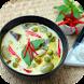 รวมสูตรเมนูแกง & ต้ม อาหารไทย by RCHE Developer