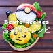 Mogoo Bento Recipes [もぐー お弁当のレシピ] by RocksCoder