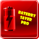 Battery Saver Pro by ATapps