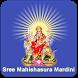 Sree MahishasuraMardini Stotram - Ai Giri Nandini by YnotVcan