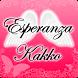 Esperanza Kakko 公式アプリ