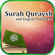 Surah Quraish English Mp3