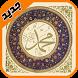 صور محمد رسول الله by N e W R