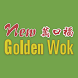 New Golden Wok London by OrderYOYO