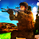 Army Train Gun shooting Attack:Real Commando Fight by Game Force
