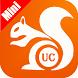 Pro Mini UC Browser 2017 Tips by litestar