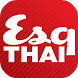 Esquire Thailand by OOKBEE Co., Ltd.