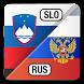 Slovensko -> ruski slovar by Paragon Software GmbH