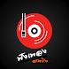 Listen new Music by JoyDevTH