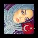 تكلم اللغة التركية بسرعة by Birnas