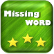 Missing Word by SimSam