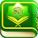 Al-Quran dan Tafshir Terjemahan Indonesia by Hasyim Developer