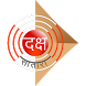 Daksh Satara by Propelis Technologies