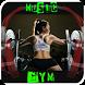 Music Gym by peysofunnyvideos