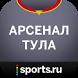 Арсенал Тула+ Sports.ru by Sports.ru