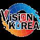 비전코리아 앱입니다. by 비전코리아 앱 개발센터