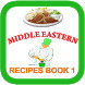 Middle Eastern Recipes B1 by AppPassage