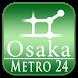 Osaka (Metro 24) by Dmitriy V. Lozenko