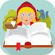 Любимые сказки нашего детства. by inapps