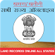Land Records - Bhulekh by Live Kampuzz Pvt. Ltd.