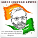 Modi Inspire Quote by R Developer