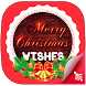 Merry Christmas Wishes by Sofu Entertainment