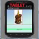 3 yas birlestirme oyunu tablet by Turkce Eğitici, Türkçe Egitim, Egitici Oyunlar