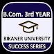 BCom 3rd Year Bikaner University by eStudy Solution