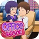 Office Love App: Kiss the Girl by Famobi