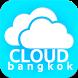 Cloudbangkok