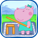Kids Stick Bowling by Hippo Nursery Rhymes