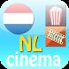 Nederland Cinemas by Kawanlahkayu