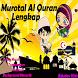 Murotal Alquran Anak Lengkap by Edudev Kids
