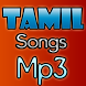 Tamil Songs New by mo2dev2