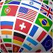 세계의 국기퀴즈 by MWIZ