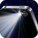 Super Flashlight Torch by Wall Street Studio