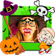 Halloween Photo Frames 4 Kids by Planeta Kids