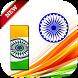 Indian Flag Letter