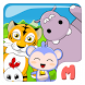 Animals Sounds - Kids Games by Ursa Games