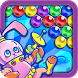 Bubble Bunny by Cross Field Inc.