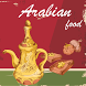Arab Food Cookbook by Hikersbay - free offline travel guides and maps