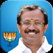 V Muraleedharan, BJP by RiS Apps Pvt Ltd