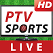 PTV Sports live HD Streaming by MobizApps Inc.