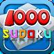 1000 Sudoku Pro by Playcaso