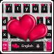 Red Heart Glitter Keyboard